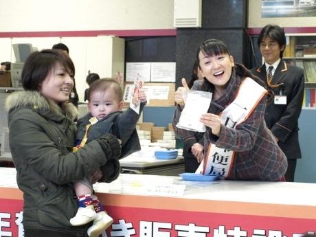 中央 郵便 局 大阪 大阪中央郵便局