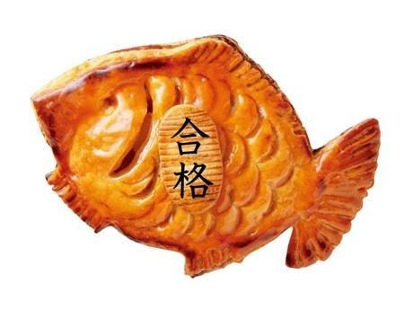 「合格」の文字が書かれた「ハッピーアップル鯛」