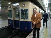 阪神電鉄、駅ホーム上のメロディーを変更-向谷実さん手掛ける
