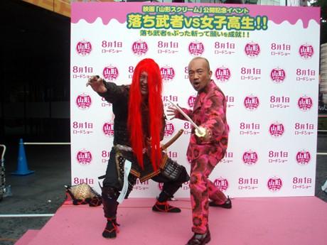 映画「山形スクリーム」公開記念イベントに登場した、監督の竹中直人さん