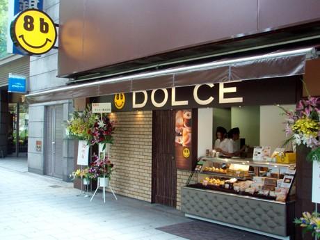 御堂筋沿いにオープンした「8b DOLCE北新地店」