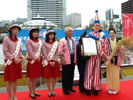 大阪市福島区の堂島川福島港(ほたるまち港)で就任式が行われた