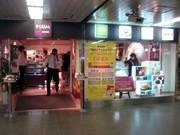 阪急梅田駅の複合スイーツ店に「京阪神で人気」の4店舗-入れ替えで