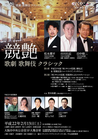 歌舞伎俳優の市川右近さんらが「源氏物語」を上演