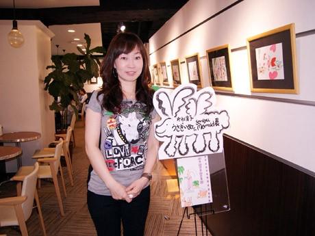 イラストレーターの千秋育子さん