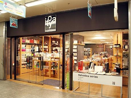 阪急三番街・北館1階にオープンした「イトーヤ トップドロワー」