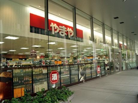 堂島アバンザ南側にオープンした「やまや堂島プラザ店」