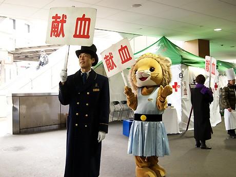 ホテルスタッフやマスコットライオンが献血協力を呼び掛けた