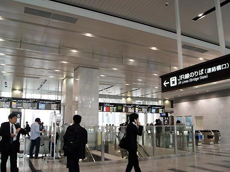 JR大阪駅橋上駅「連絡橋口」改札