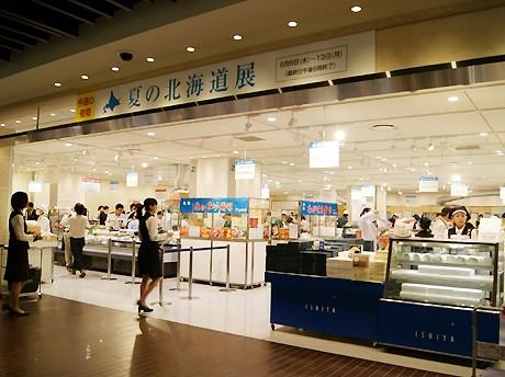 10階催物場で「夏の北海道展」が始まった
