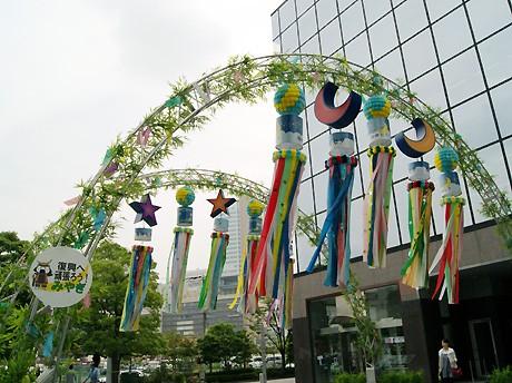 新梅田シティのゲート装飾