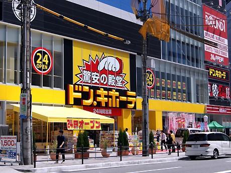 堂山町交差点近くにオープンした「ドン・キホーテ梅田店