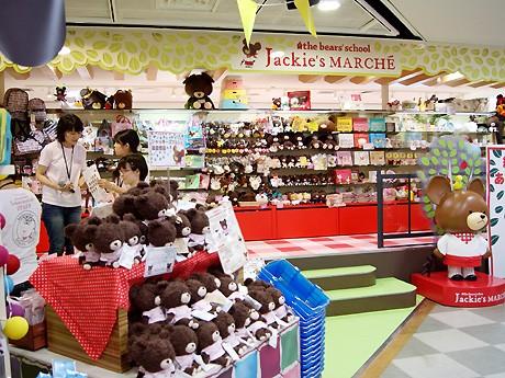 「キデイランド大阪梅田店」内にオープンした「ジャッキーズマルシェ大阪梅田店」