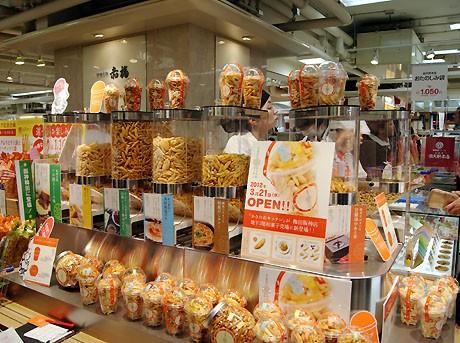 和菓子売り場にオープンした「かきたねキッチン」