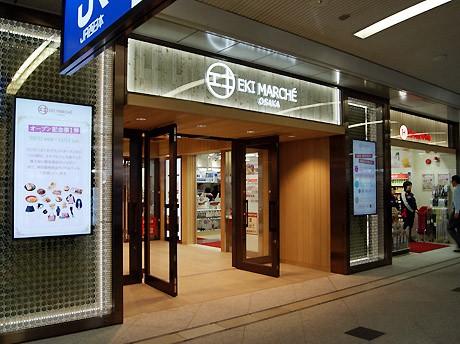 JR大阪駅桜橋口近くのエントランス