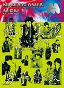 阪急うめだ本店で蜷川実花さん写真展-著名人ポートレート約200点