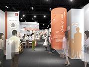 ナレッジキャピタル第1弾イベントは「THE世界一展」-日本の「世界一」を一堂に