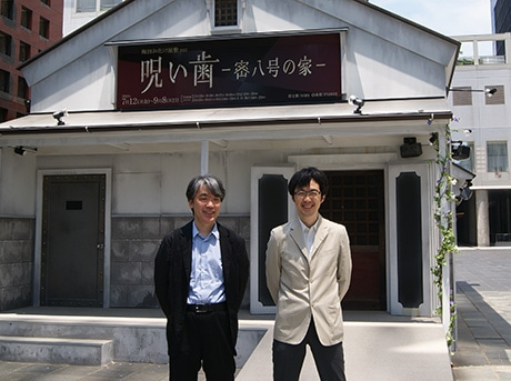 お化け屋敷プロデューサーの五味弘文さん(右)とアドバイザーの橋爪紳也さん