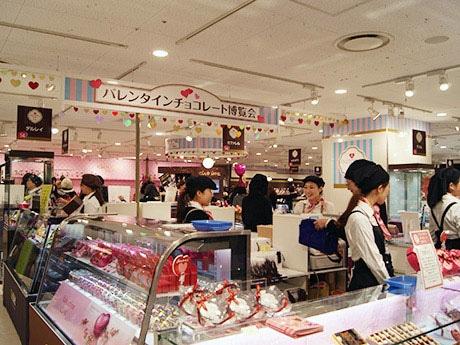 9階催場で開催中の「バレンタインチョコレート博覧会」