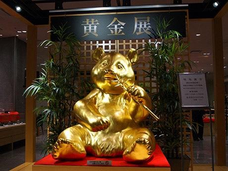 金箔2000枚を貼りつけた「黄金のパンダ」