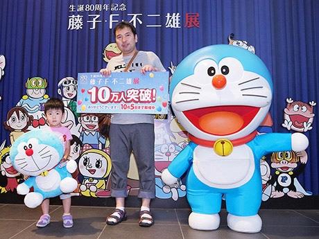 10万人目の来場者となった吉田博文さんと長男の優人くん