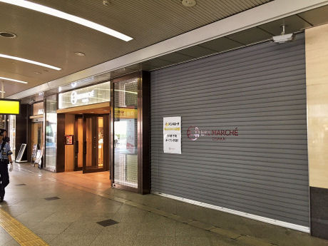 大阪駅・桜橋口左側の区画に出店