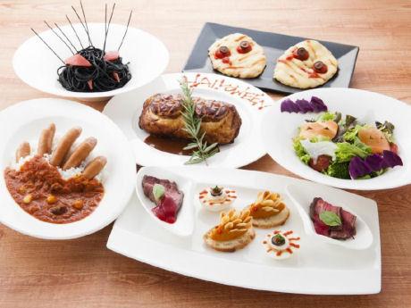 カフェレストラン「リップル」のハロウィーン特別コース