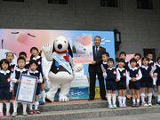 「スヌーピー」が大阪市の「子育て親善大使」就任 市役所で任命式