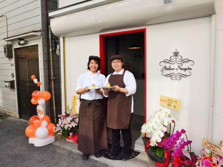 天六交差点裏にカップケーキ専門店「アトリエナユタ」 築52年の古民家を改装