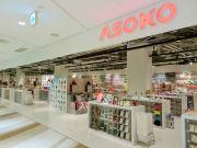 梅田の「ASOKO」来年1月閉店へ 運営会社清算で