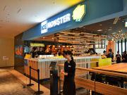 グランフロント大阪に新感覚かき氷店「アイスモンスター」 常設で関西初出店