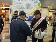 駅ホームの転落事故に注意を JR大阪駅で吉田類さんが呼び掛け