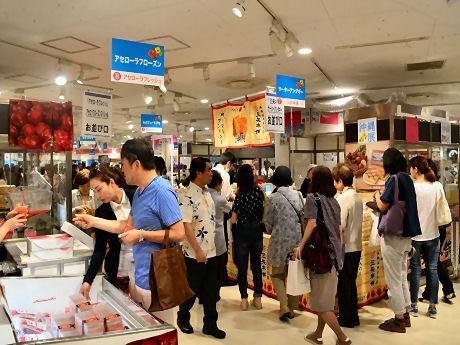 「かわいい」テーマの沖縄展