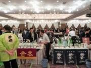 梅田で日本酒試飲会「長野の酒メッセ」 甘酒も特集