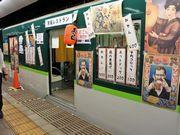 京阪・中之島駅で「ホーム酒場」第3弾 車両を特別開放