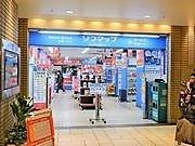 梅田経済新聞、上半期PV1位は「梅田のソフマップ閉店」
