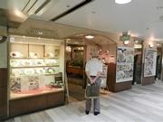 阪急三番街の北館飲食フロア改装へ 8月末に全店営業終了