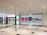 ルクア大阪に新店 全国2番目の「ユニクロ」「ジーユー」併設