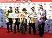 梅田で「年末ジャンボ宝くじ」発売 お笑いコンビ「ミキ」らPR
