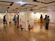 阪急うめだ本店で誕生15周年「くまのがっこう」展 原画など200点超