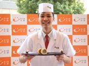 「食の都・大阪レストランウィーク」 梅田は18作品、和食部門優勝の巻きずしなど