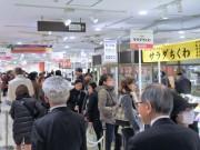 阪急うめだで「春の九州物産大会」 「西郷どん」テーマに99店