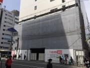 梅田・芝田1交差点の立駐跡にカラオケ店「ジャンカラ」