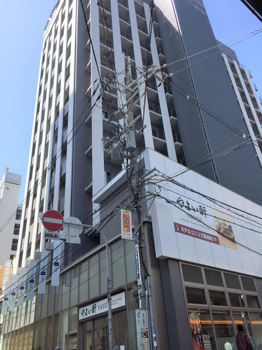 「ホテルユニゾ大阪梅田」外観
