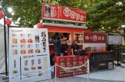 梅田・うめきた広場で「男梅サワー」の屋台イベント 1杯100円で全7種類