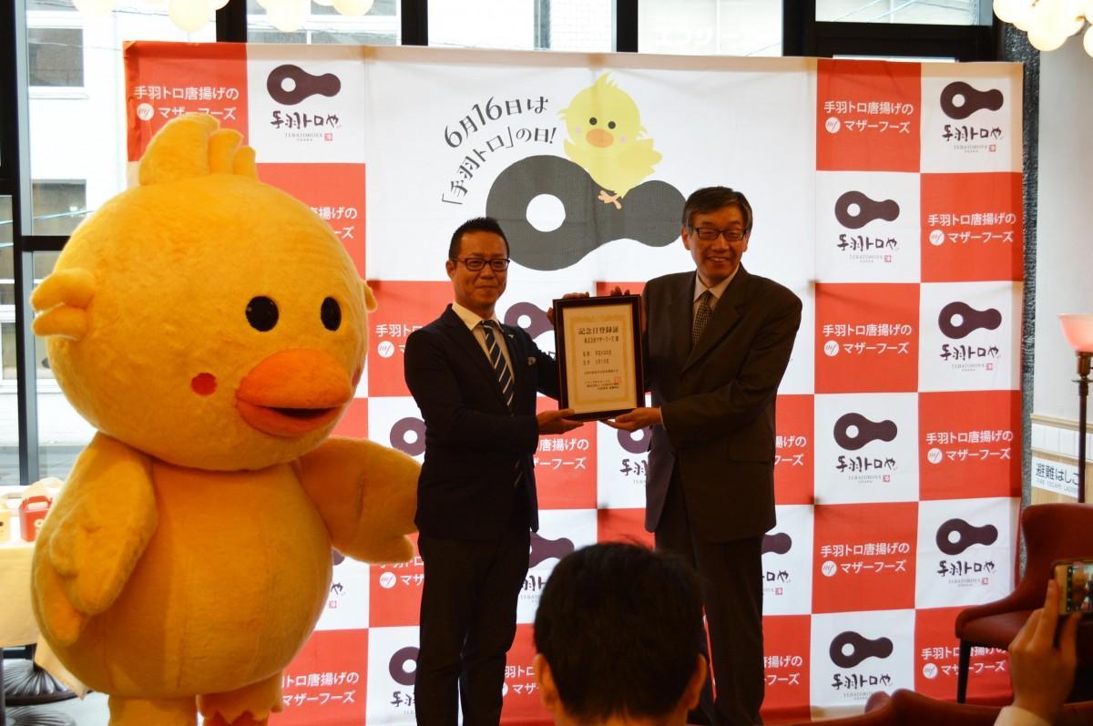 マザーフーズの柴田佳昌社長(左)と日本記念日協会の加瀬清志代表理事(右)