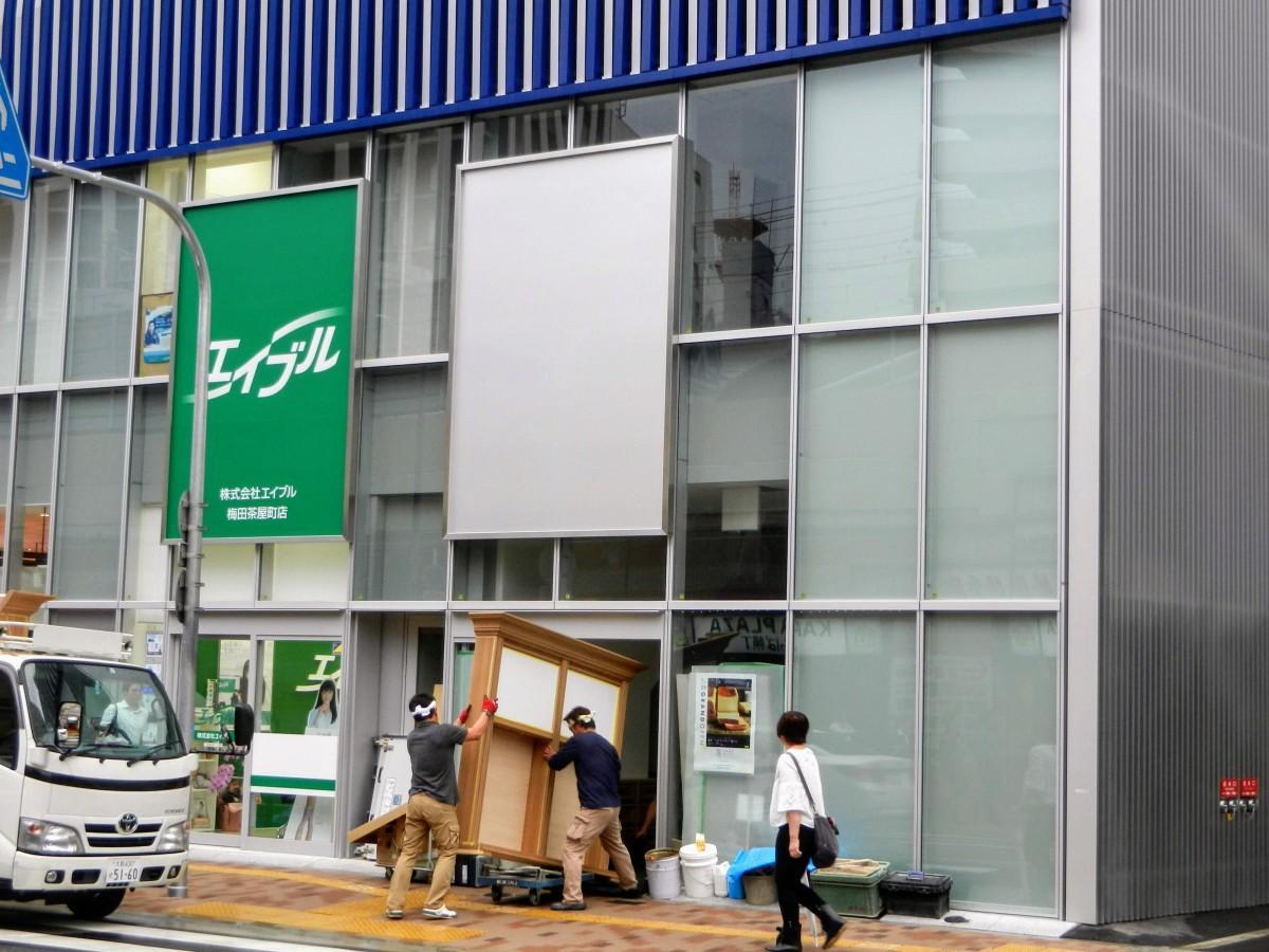出店準備が進む「嵜本 大阪梅田茶屋町店」