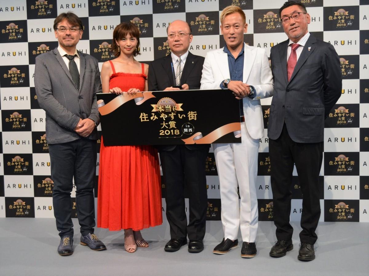 「ARUHI presents 本当に住みやすい街大賞2018 in関西」フォトセッションの様子