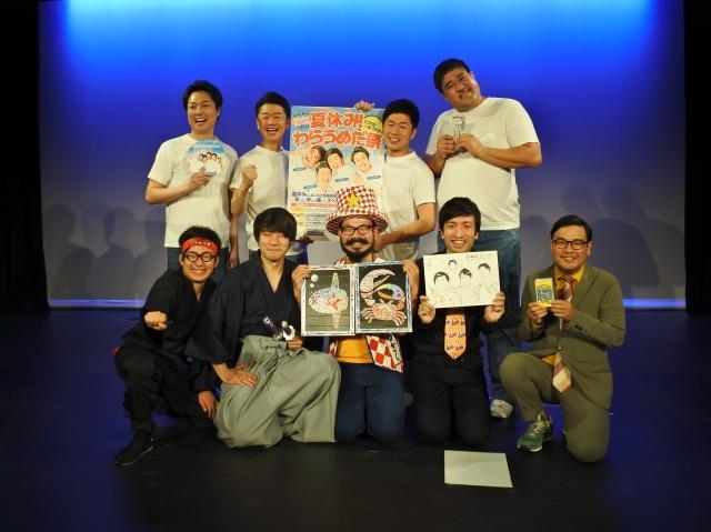 「西梅田ボーイズ」と「西梅田★サマースクール」の講師が集結