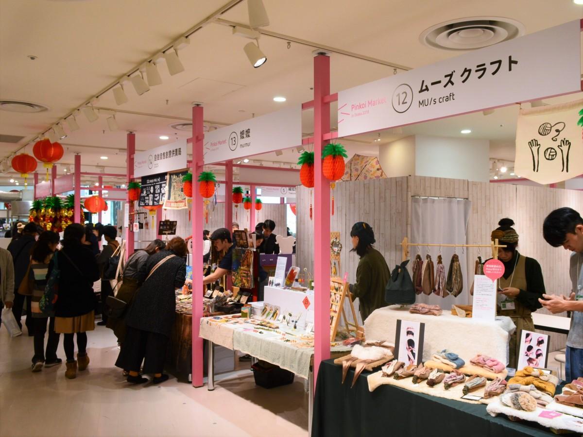 日本初登場の「Pinkoi マーケット」